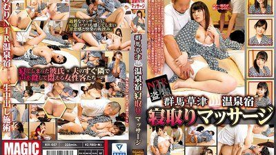 Japanese wife massage cuckold - Porn galleries. Comments: 2
